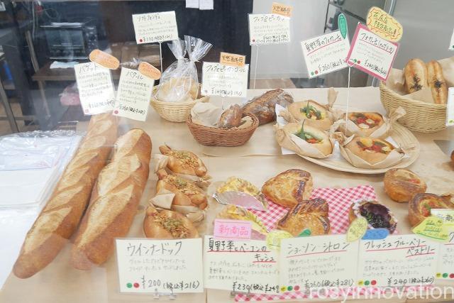 ブランジェリーコロンバージュ花尻店 (2)パン屋マリトッツォ