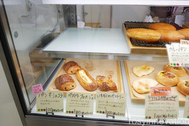 ブランジェリーコロンバージュ花尻店 (1)パン
