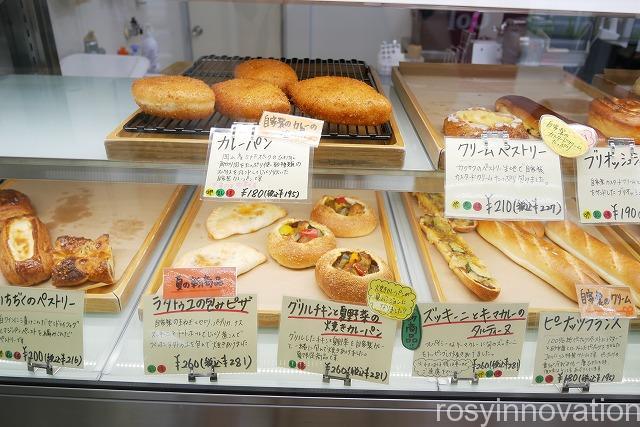 ブランジェリーコロンバージュ花尻店 あ(2)パン屋