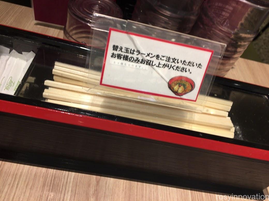 小豆島ラーメンひしおイオン岡山2021年7月 (10)替え玉
