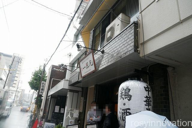 麺酒一照庵 (1)場所