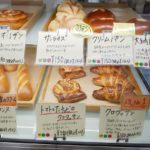 【岡山グルメ】ブランジェリーコロンバージュ花尻店☆2021.2OPEN!デニッシュ系がおいしいパン屋さん