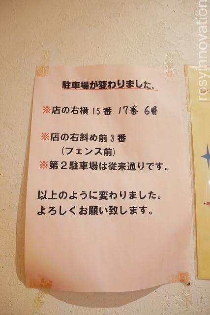 そうさく料理こっく (4)