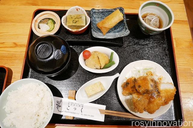 そうさく料理こっく (16)魚ランチ