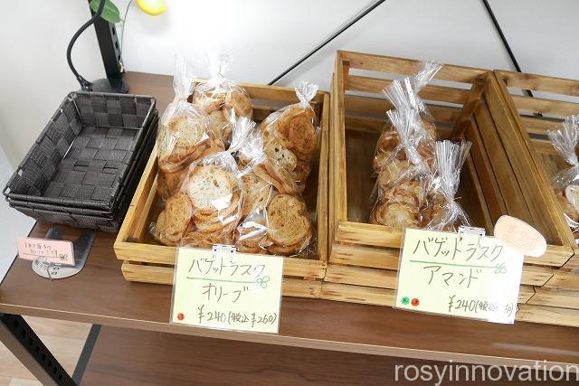 ブランジェリーコロンバージュ花尻店 (2)パン屋クロワッサン