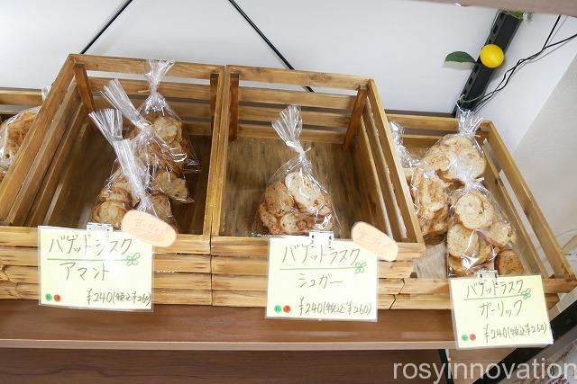 ブランジェリーコロンバージュ花尻店 (2)パン屋お土産