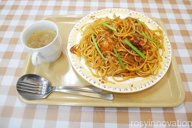 たっぷりスパゲッティ (18)味噌ホルモン