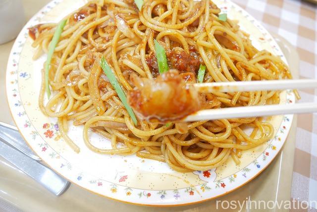 たっぷりスパゲッティ (19)森たぷ