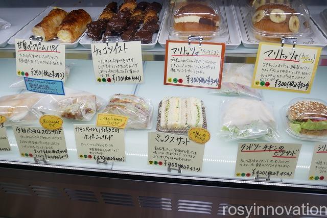 ブランジェリーコロンバージュ花尻店 (2)パン屋おいしい