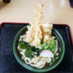 【岡山グルメ】いわ屋(GOTO券◎)倉敷水島でコスパ◎天ぷらうどん!岡山県民好みの味のうどん屋さん