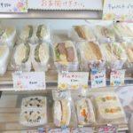 【岡山グルメ】スパイスカフェレシオ(街PAY◎)足守の本格カレー&フルーツサンド屋さんが可愛い!バイカーにも人気!
